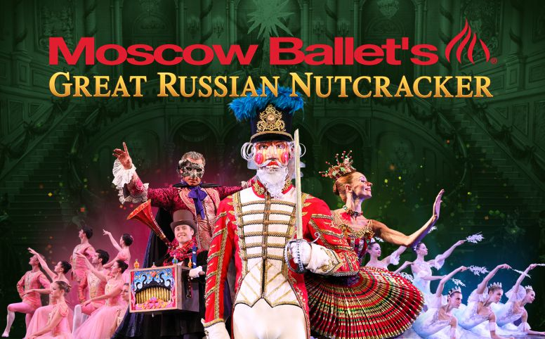 great russian nutcracker repertory video pic