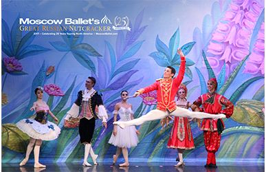 Moscow Ballet's 'Nutcracker Prince' 25th Anniversary Poster