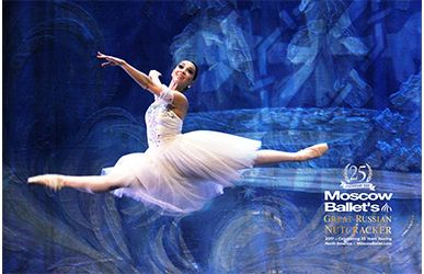 Moscow Ballet's 'Leaping Ballerina' 25th Anniversary Poster