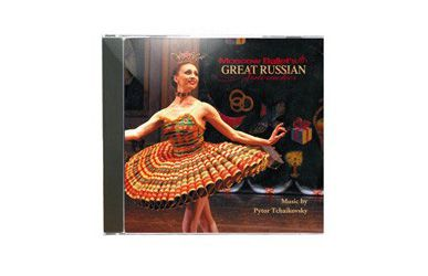 Great Russian Nutcracker Soundtrack